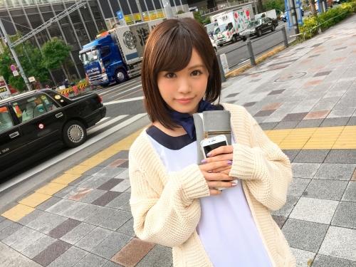 MGS動画:『マジ軟派、初撮。 802 in 勝どき』 かのん(秋吉花音) 22歳 エステティシャン 200GANA-1337 01