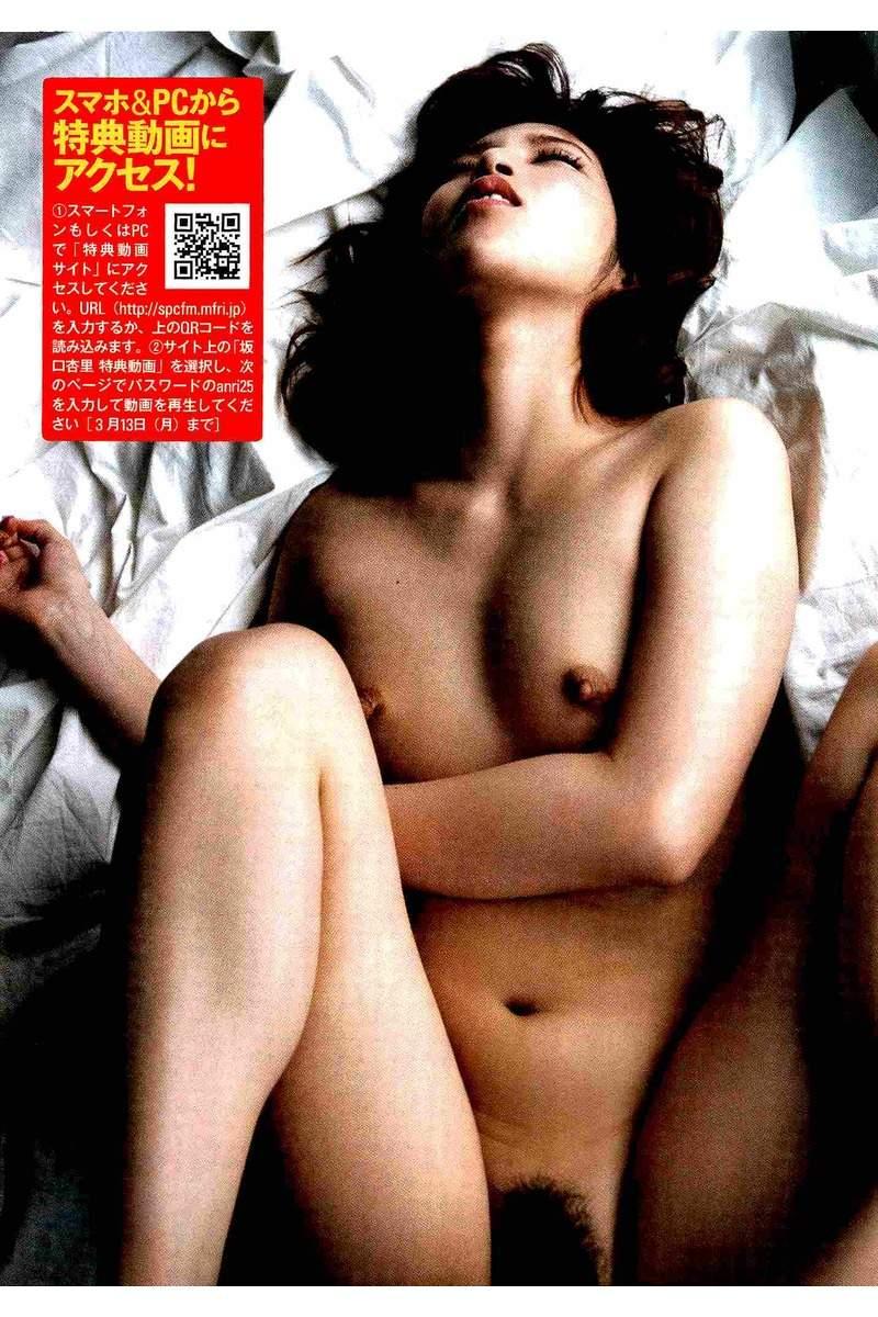 AV女優 ANRI(坂口杏里)