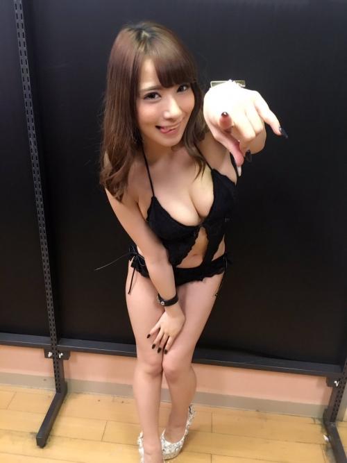 AV女優 おっぱいの谷間 Twitter画像 34