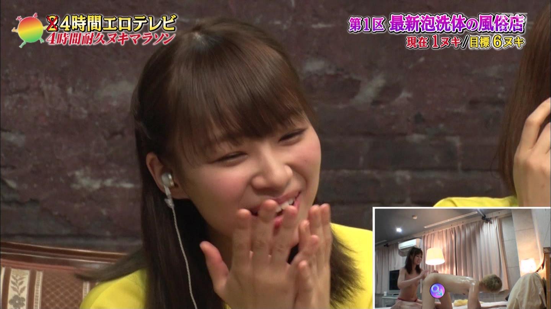 『ダラケ!』×『田村淳の地上波ではダメ!絶対!』エロで2時間合体SP!