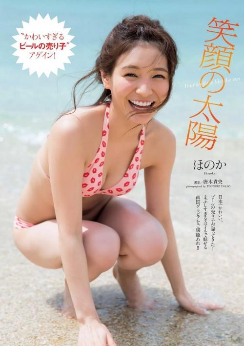 クラビアアイドル おっぱい エロ画像 02