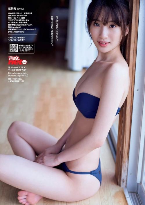 クラビアアイドル おっぱい エロ画像 17