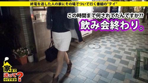 MGS動画:ドキュメンTV『家まで送ってイイですか? case.46』 りょうこ(花咲いあん) 26歳 カーディラーの受付 277DCV-046 01