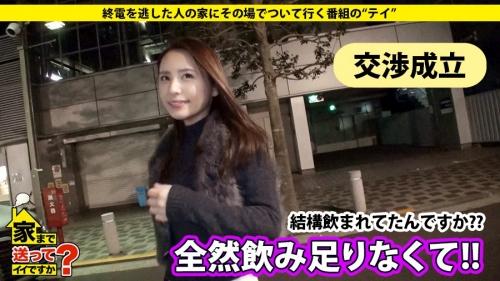 MGS動画:ドキュメンTV『家まで送ってイイですか? case.46』 りょうこ(花咲いあん) 26歳 カーディラーの受付 277DCV-046 02