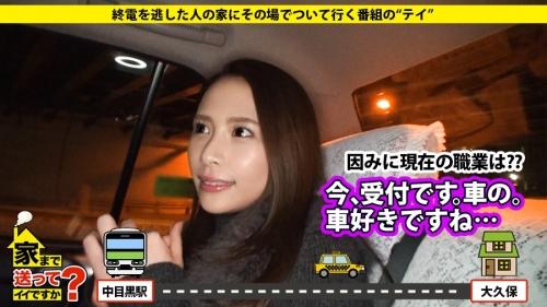 MGS動画:ドキュメンTV『家まで送ってイイですか? case.46』 りょうこ(花咲いあん) 26歳 カーディラーの受付 277DCV-046 03