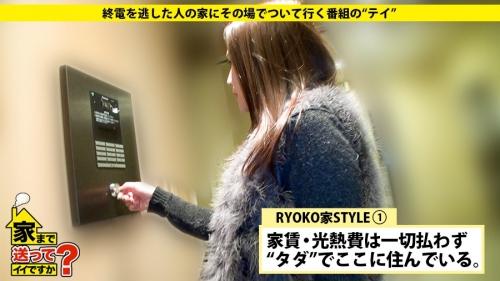 MGS動画:ドキュメンTV『家まで送ってイイですか? case.46』 りょうこ(花咲いあん) 26歳 カーディラーの受付 277DCV-046 04