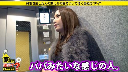 MGS動画:ドキュメンTV『家まで送ってイイですか? case.46』 りょうこ(花咲いあん) 26歳 カーディラーの受付 277DCV-046 05
