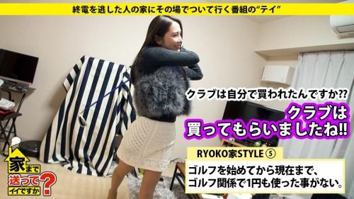 MGS動画:ドキュメンTV『家まで送ってイイですか? case.46』 りょうこ(花咲いあん) 26歳 カーディラーの受付 277DCV-046 06