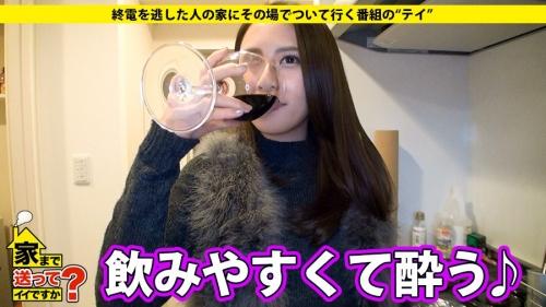 MGS動画:ドキュメンTV『家まで送ってイイですか? case.46』 りょうこ(花咲いあん) 26歳 カーディラーの受付 277DCV-046 07