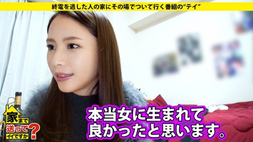 MGS動画:ドキュメンTV『家まで送ってイイですか? case.46』 りょうこ(花咲いあん) 26歳 カーディラーの受付 277DCV-046 10