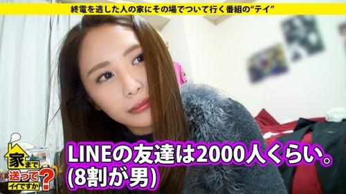 MGS動画:ドキュメンTV『家まで送ってイイですか? case.46』 りょうこ(花咲いあん) 26歳 カーディラーの受付 277DCV-046 11