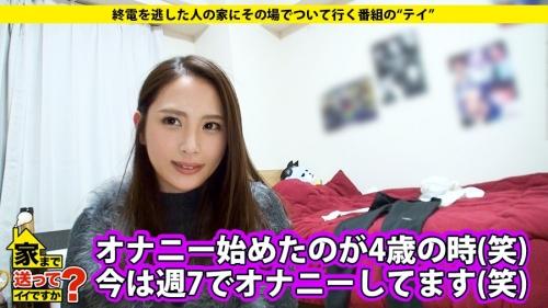 MGS動画:ドキュメンTV『家まで送ってイイですか? case.46』 りょうこ(花咲いあん) 26歳 カーディラーの受付 277DCV-046 12