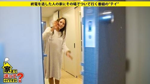 MGS動画:ドキュメンTV『家まで送ってイイですか? case.46』 りょうこ(花咲いあん) 26歳 カーディラーの受付 277DCV-046 23