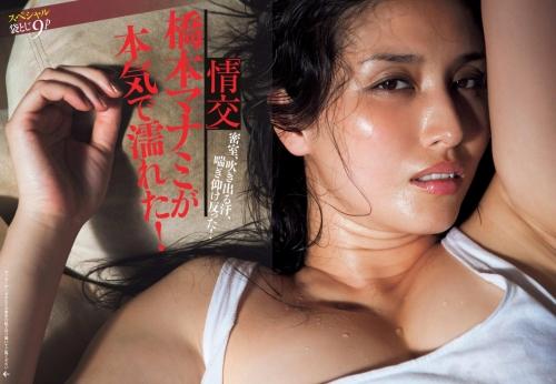 橋本マナミ 濡れ グラビア 01