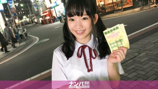 MGS動画:ナンパTV「コスプレカフェナンパ 13 池袋」ゆうな 20歳 コスプレカフェ店員 200GANA-1210