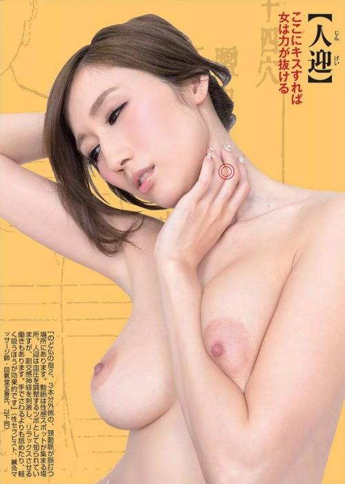 JULIA AV女優 03