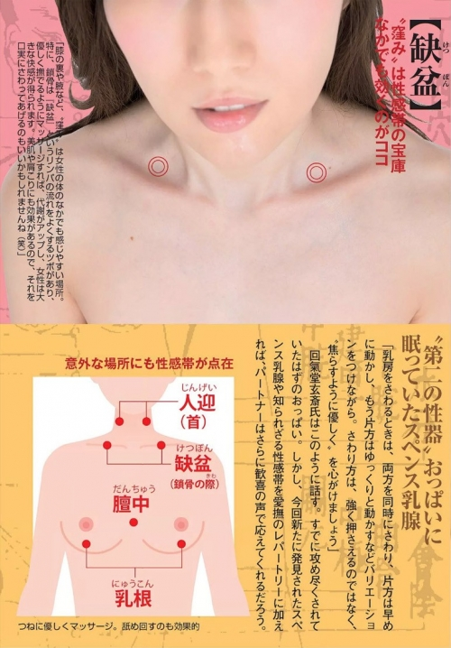 JULIA AV女優 06