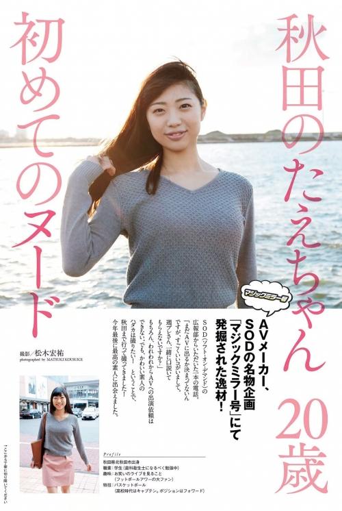 桐谷まつり 01