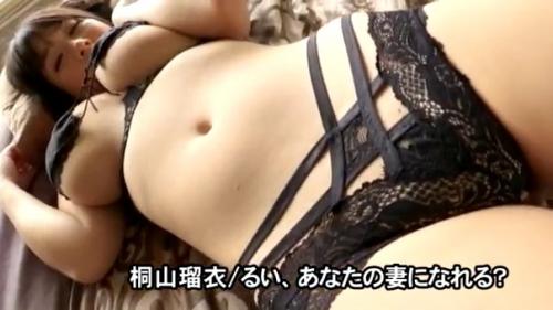 桐山瑠衣/るい、あなたの妻になれる? 04