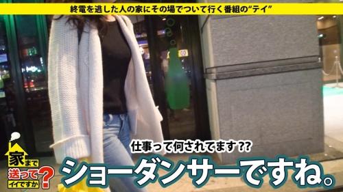 MGS動画:ドキュメンTV『家まで送ってイイですか? case.44』277DCV-044 02
