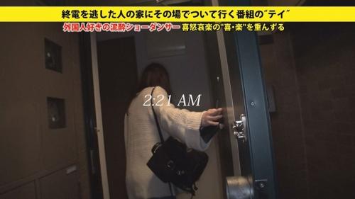 MGS動画:ドキュメンTV『家まで送ってイイですか? case.44』277DCV-044 04