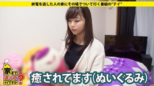 MGS動画:ドキュメンTV『家まで送ってイイですか? case.44』277DCV-044 05