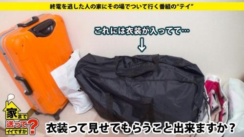 MGS動画:ドキュメンTV『家まで送ってイイですか? case.44』277DCV-044 06