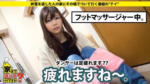 MGS動画:ドキュメンTV『家まで送ってイイですか? case.44』277DCV-044 08