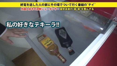 MGS動画:ドキュメンTV『家まで送ってイイですか? case.44』277DCV-044 09
