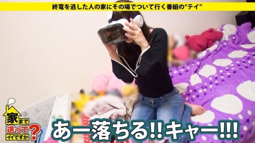 MGS動画:ドキュメンTV『家まで送ってイイですか? case.44』277DCV-044 10