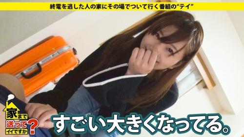 MGS動画:ドキュメンTV『家まで送ってイイですか? case.44』277DCV-044 13