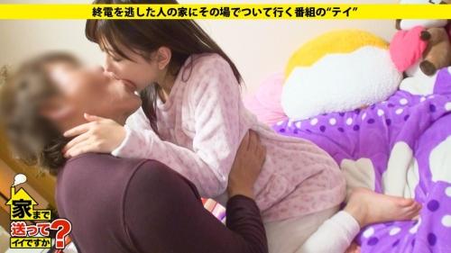 MGS動画:ドキュメンTV『家まで送ってイイですか? case.44』277DCV-044 17