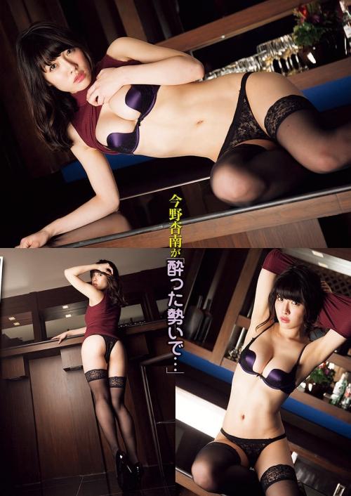 今野杏南 02