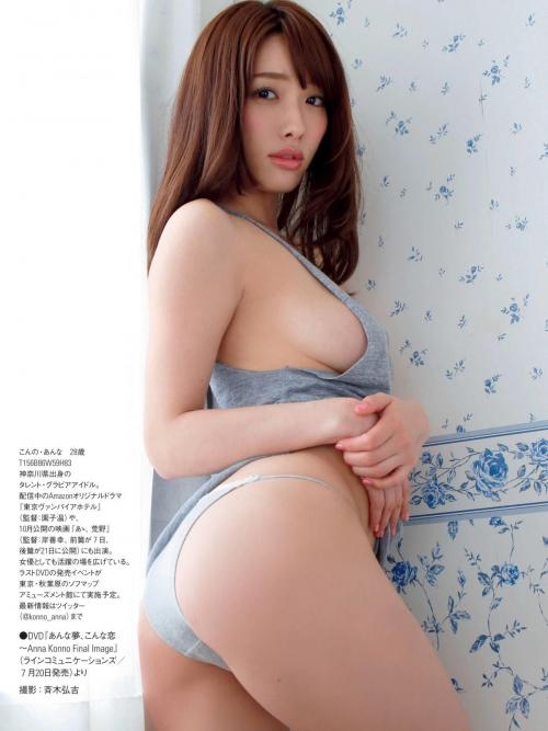 今野杏南 03