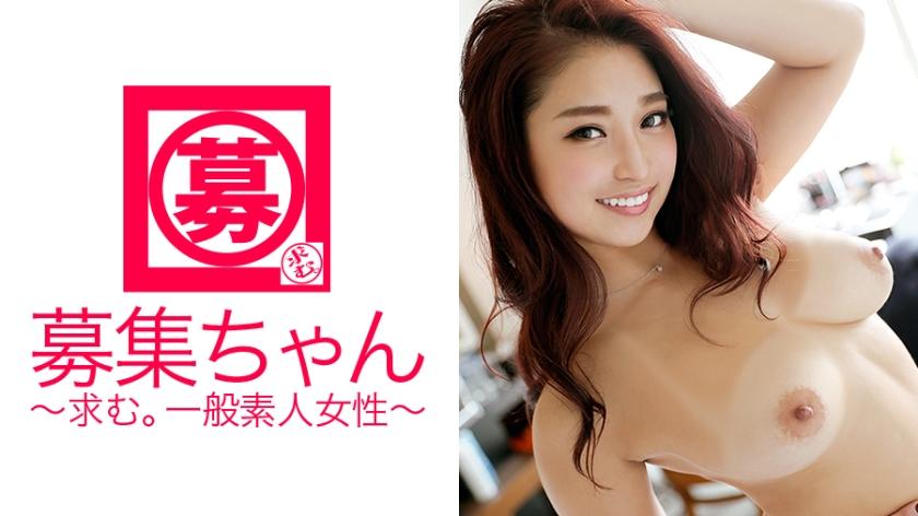 MGS動画:募集ちゃん ~求む。一般素人女性~ みさき 20歳 大学生(琴音ありさ) 261ARA-148