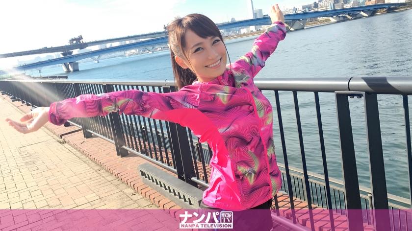 MGS動画: ナンパTV 『ジョギングナンパ 04 in お台場』 まお 22歳(倉多まお) アナウンススクール専門学生 200GANA-1252