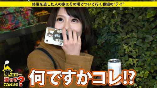 MGS動画 ドキュメンTV 『家まで送ってイイですか? case.54』かんなさん(来栖まゆ) 24歳 蕎麦屋店員 277DCV-054 02