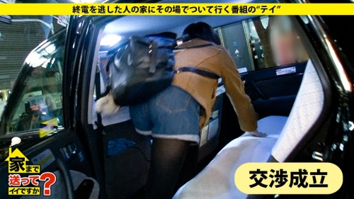 MGS動画 ドキュメンTV 『家まで送ってイイですか? case.54』かんなさん(来栖まゆ) 24歳 蕎麦屋店員 277DCV-054 03