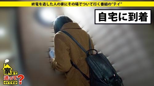 MGS動画 ドキュメンTV 『家まで送ってイイですか? case.54』かんなさん(来栖まゆ) 24歳 蕎麦屋店員 277DCV-054 05