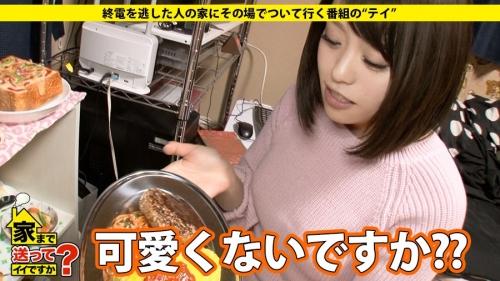 MGS動画 ドキュメンTV 『家まで送ってイイですか? case.54』かんなさん(来栖まゆ) 24歳 蕎麦屋店員 277DCV-054 08