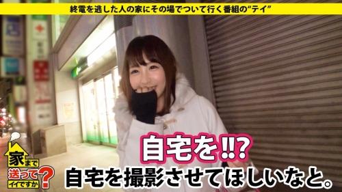 MGS動画:ドキュメンTV『家まで送ってイイですか? case.42』あゆさん(森はるら) 20歳 大学生(某有名大学法学部) 277DCV-042 02