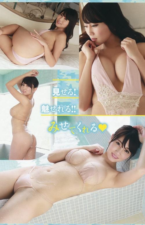 森咲智美 Gカップ 新・愛人グラビア画像 03