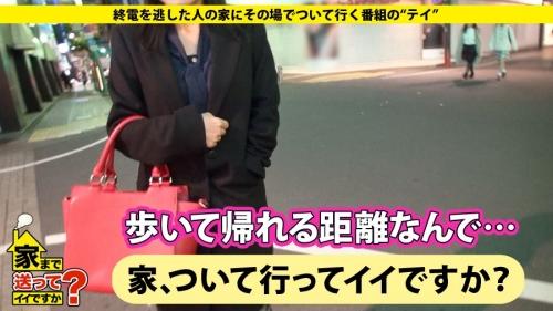MGS動画:ドキュメンTV 『家まで送ってイイですか? case.38』 ななこさん 25歳(波木はるか) 管理栄養士 277DCV-038 02