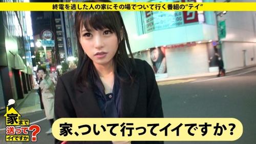 MGS動画:ドキュメンTV 『家まで送ってイイですか? case.38』 ななこさん 25歳(波木はるか) 管理栄養士 277DCV-038 03
