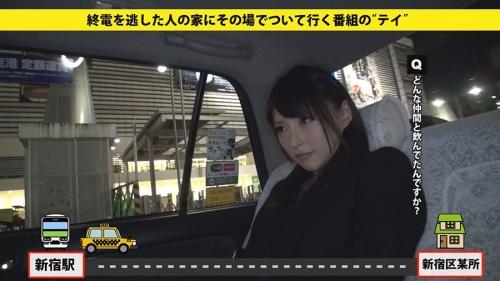MGS動画:ドキュメンTV 『家まで送ってイイですか? case.38』 ななこさん 25歳(波木はるか) 管理栄養士 277DCV-038 05
