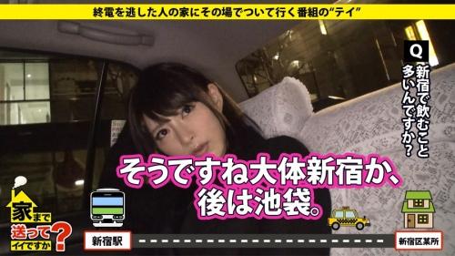 MGS動画:ドキュメンTV 『家まで送ってイイですか? case.38』 ななこさん 25歳(波木はるか) 管理栄養士 277DCV-038 06