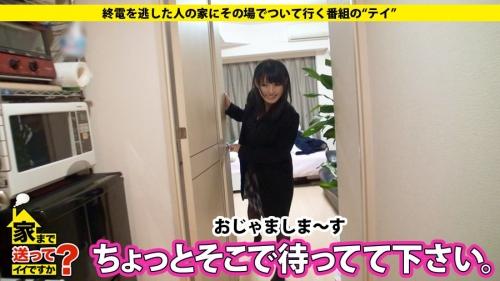 MGS動画:ドキュメンTV 『家まで送ってイイですか? case.38』 ななこさん 25歳(波木はるか) 管理栄養士 277DCV-038 09