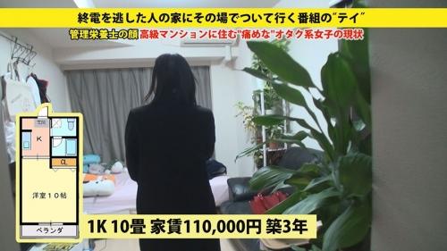 MGS動画:ドキュメンTV 『家まで送ってイイですか? case.38』 ななこさん 25歳(波木はるか) 管理栄養士 277DCV-038 10
