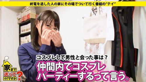 MGS動画:ドキュメンTV 『家まで送ってイイですか? case.38』 ななこさん 25歳(波木はるか) 管理栄養士 277DCV-038 16