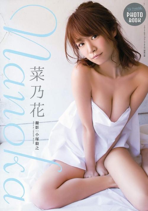 菜乃花 71